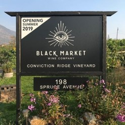 blackmarketwinecompany
