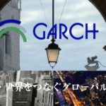 GArch corporation