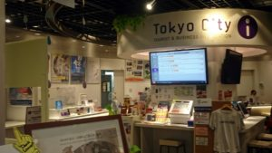 Tokyocittyi2